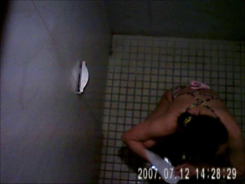 水着ギャル達への挑戦状!そこに罠がありますから!Vol.22 美しいOLの裸体 オメコ無修正動画無料 95pic 42