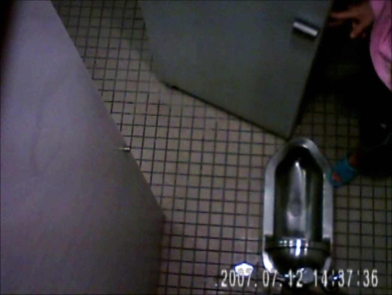 水着ギャル達への挑戦状!そこに罠がありますから!Vol.24 トイレ突入 濡れ場動画紹介 77pic 3
