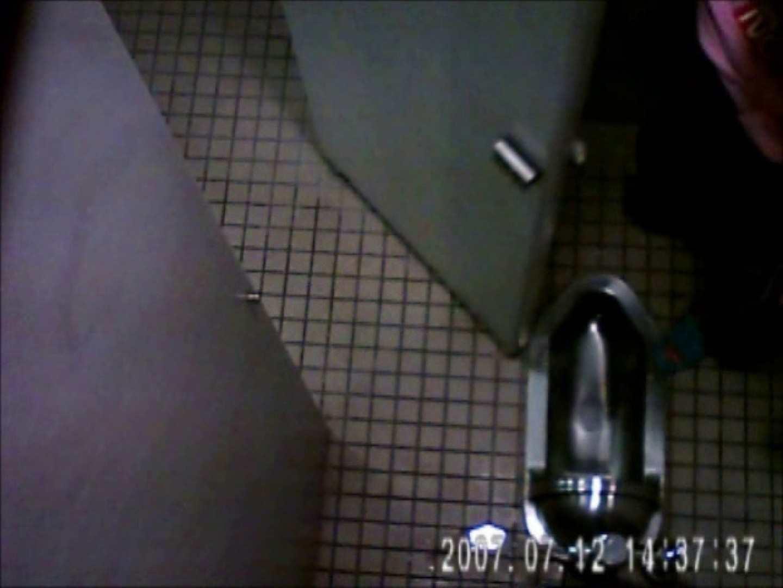 水着ギャル達への挑戦状!そこに罠がありますから!Vol.24 水着 セックス画像 77pic 4