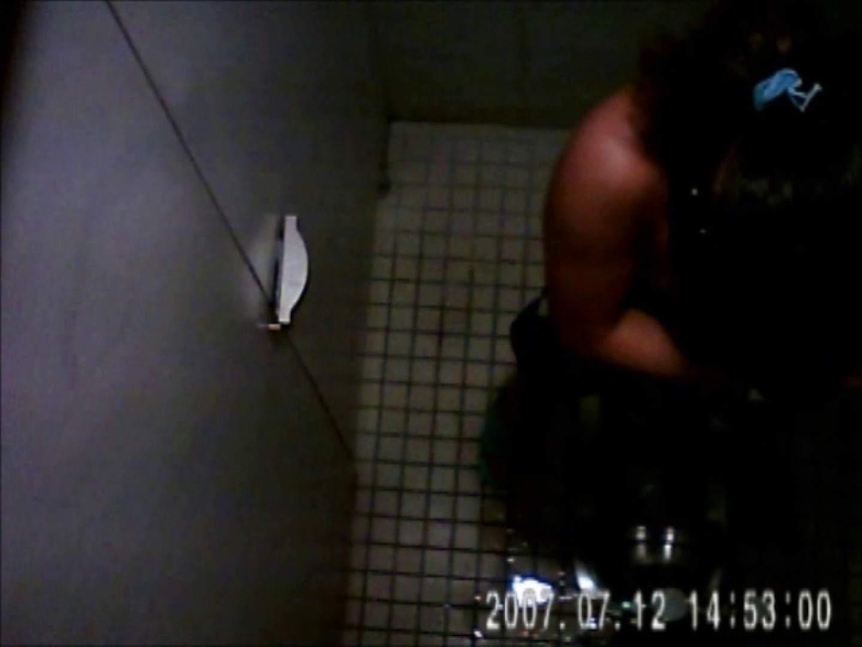 水着ギャル達への挑戦状!そこに罠がありますから!Vol.28 トイレ突入  74pic 15