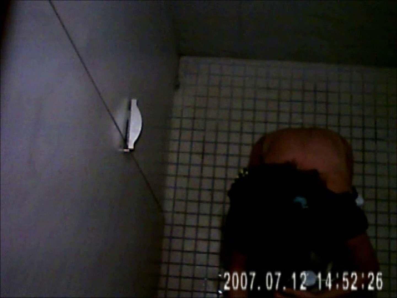 水着ギャル達への挑戦状!そこに罠がありますから!Vol.28 トイレ突入   美しいOLの裸体  74pic 41