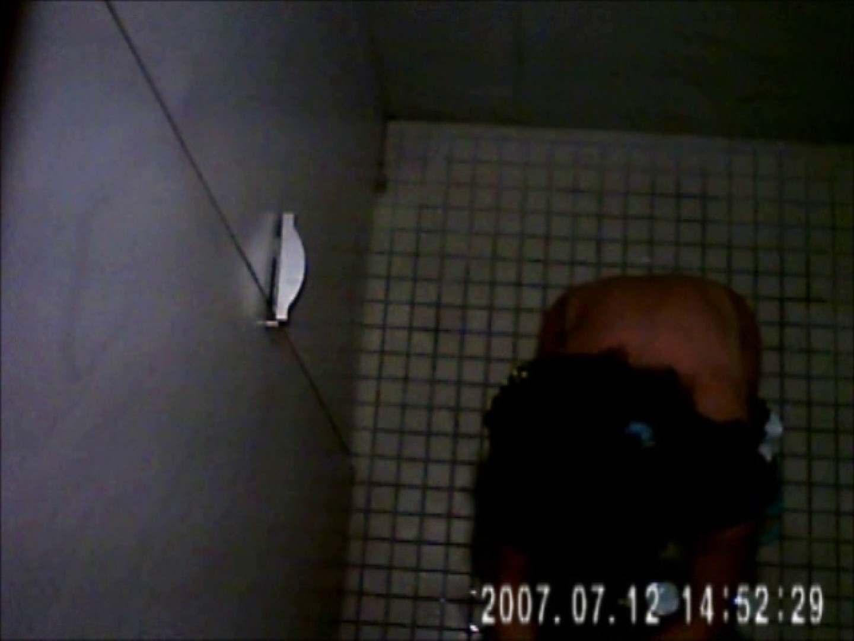 水着ギャル達への挑戦状!そこに罠がありますから!Vol.28 トイレ突入  74pic 45