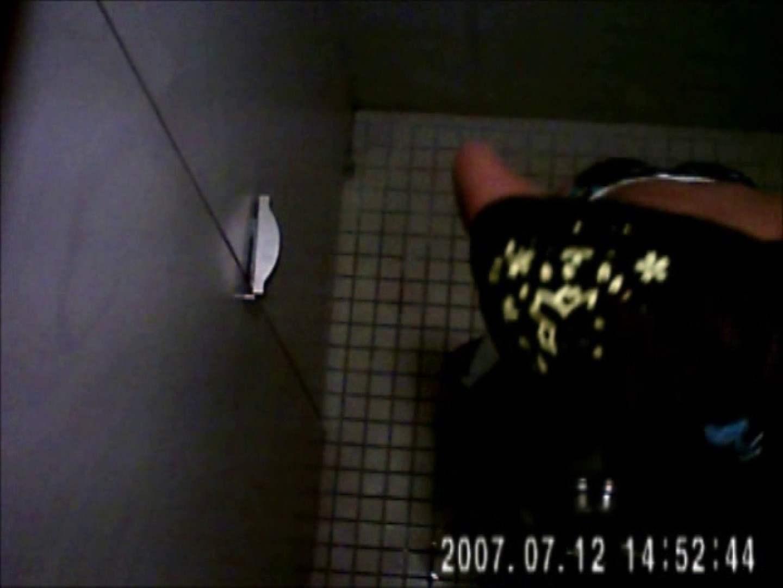 水着ギャル達への挑戦状!そこに罠がありますから!Vol.28 トイレ突入   美しいOLの裸体  74pic 61