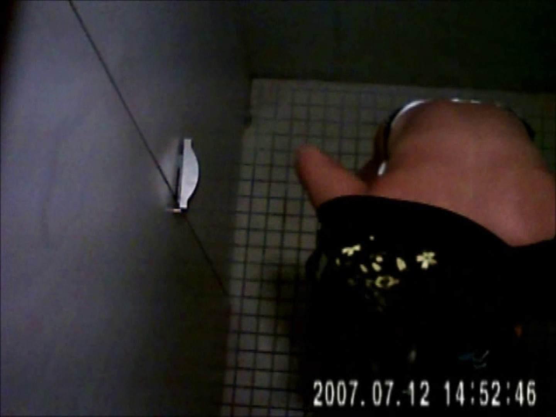 水着ギャル達への挑戦状!そこに罠がありますから!Vol.28 トイレ突入  74pic 65