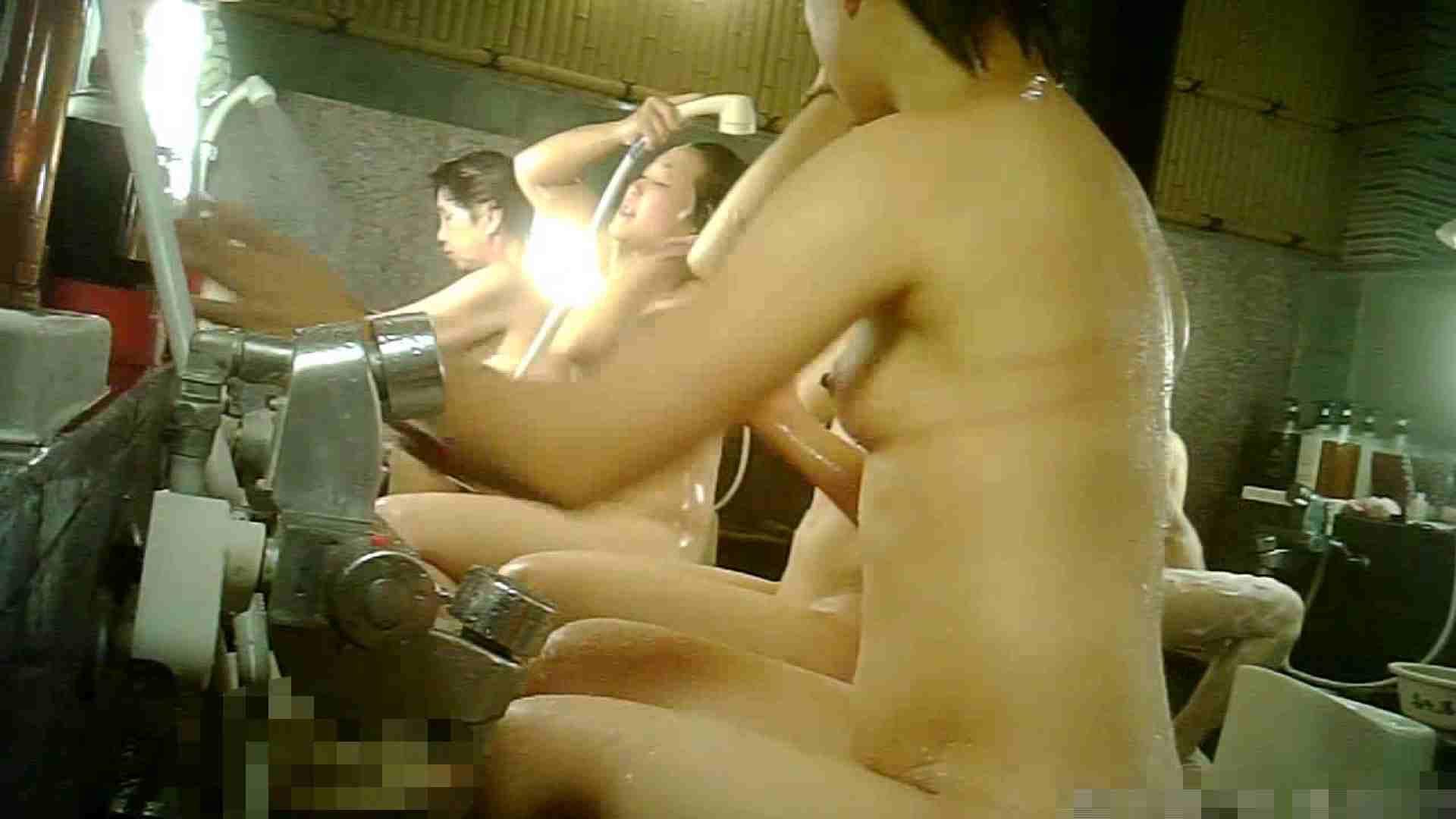 手を染めてしまった女性盗撮師の女風呂潜入記 vol.006 盗撮師作品  97pic 42
