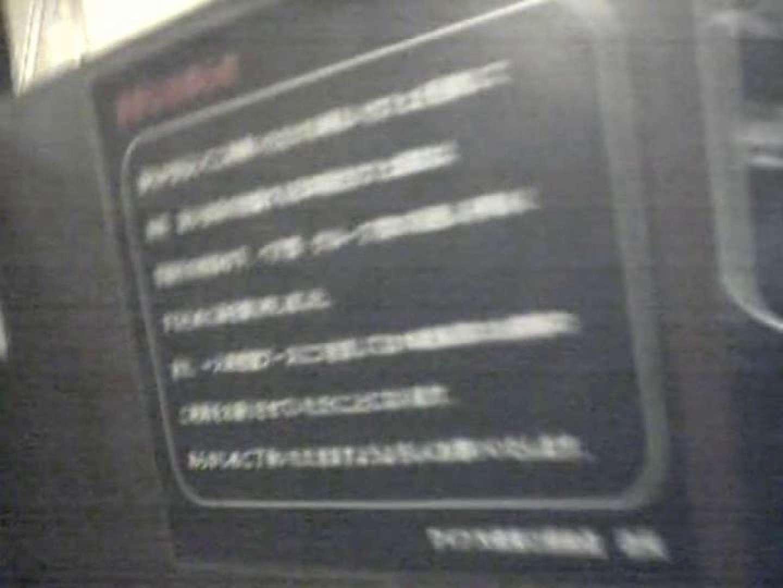 インターネットカフェの中で起こっている出来事 vol.008 カップル  76pic 75