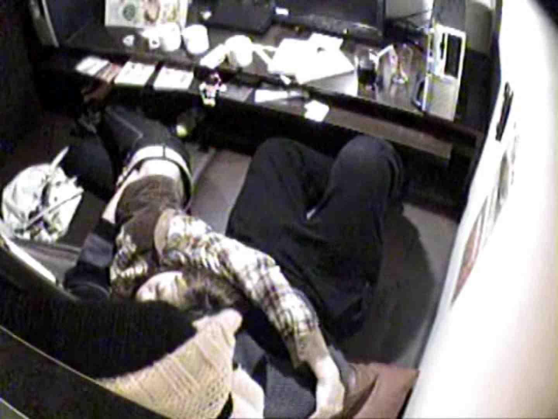 インターネットカフェの中で起こっている出来事 vol.012 カップル  105pic 24