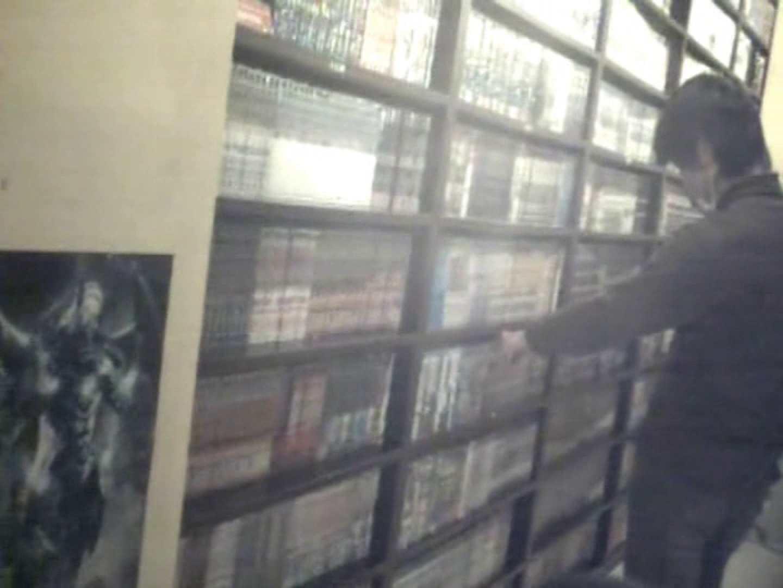 インターネットカフェの中で起こっている出来事 vol.012 美しいOLの裸体 オマンコ無修正動画無料 105pic 38