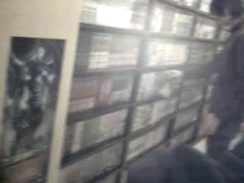 インターネットカフェの中で起こっている出来事 vol.012 カップル  105pic 39
