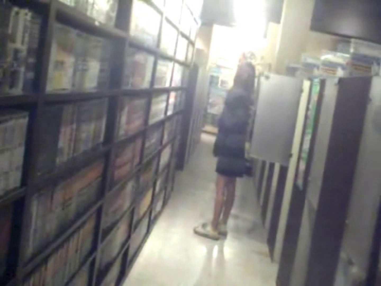 インターネットカフェの中で起こっている出来事 vol.012 美しいOLの裸体 オマンコ無修正動画無料 105pic 41