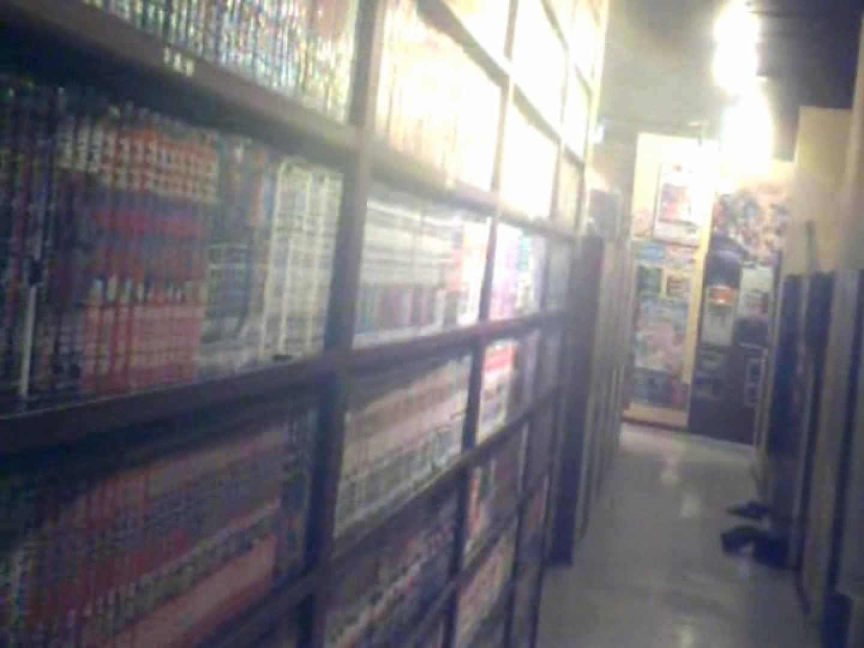 インターネットカフェの中で起こっている出来事 vol.012 カップル | 卑猥  105pic 43