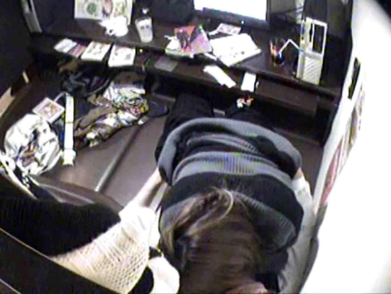 インターネットカフェの中で起こっている出来事 vol.012 美しいOLの裸体 オマンコ無修正動画無料 105pic 65