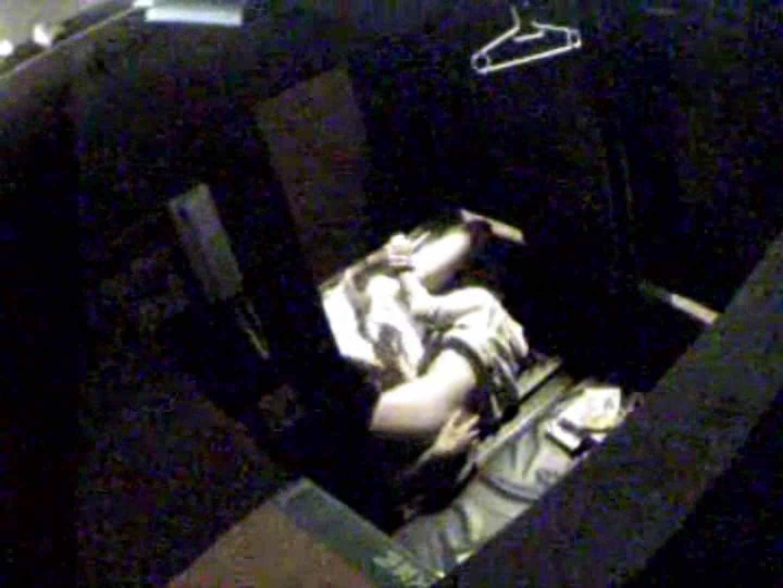 インターネットカフェの中で起こっている出来事 vol.014 美しいOLの裸体 | 卑猥  96pic 7