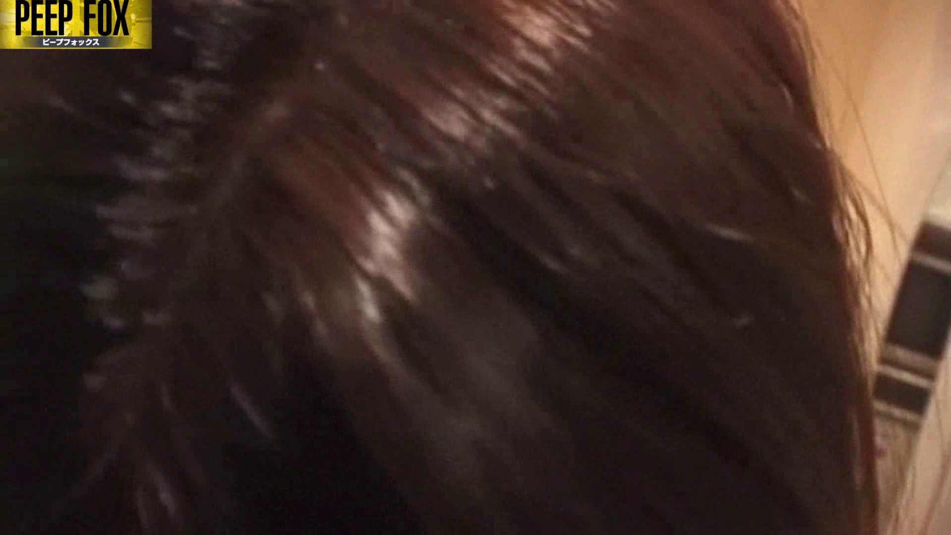 完全素人!!訳アリ娘のラブライフ♪vol.19前編 素人丸裸 オメコ動画キャプチャ 100pic 15
