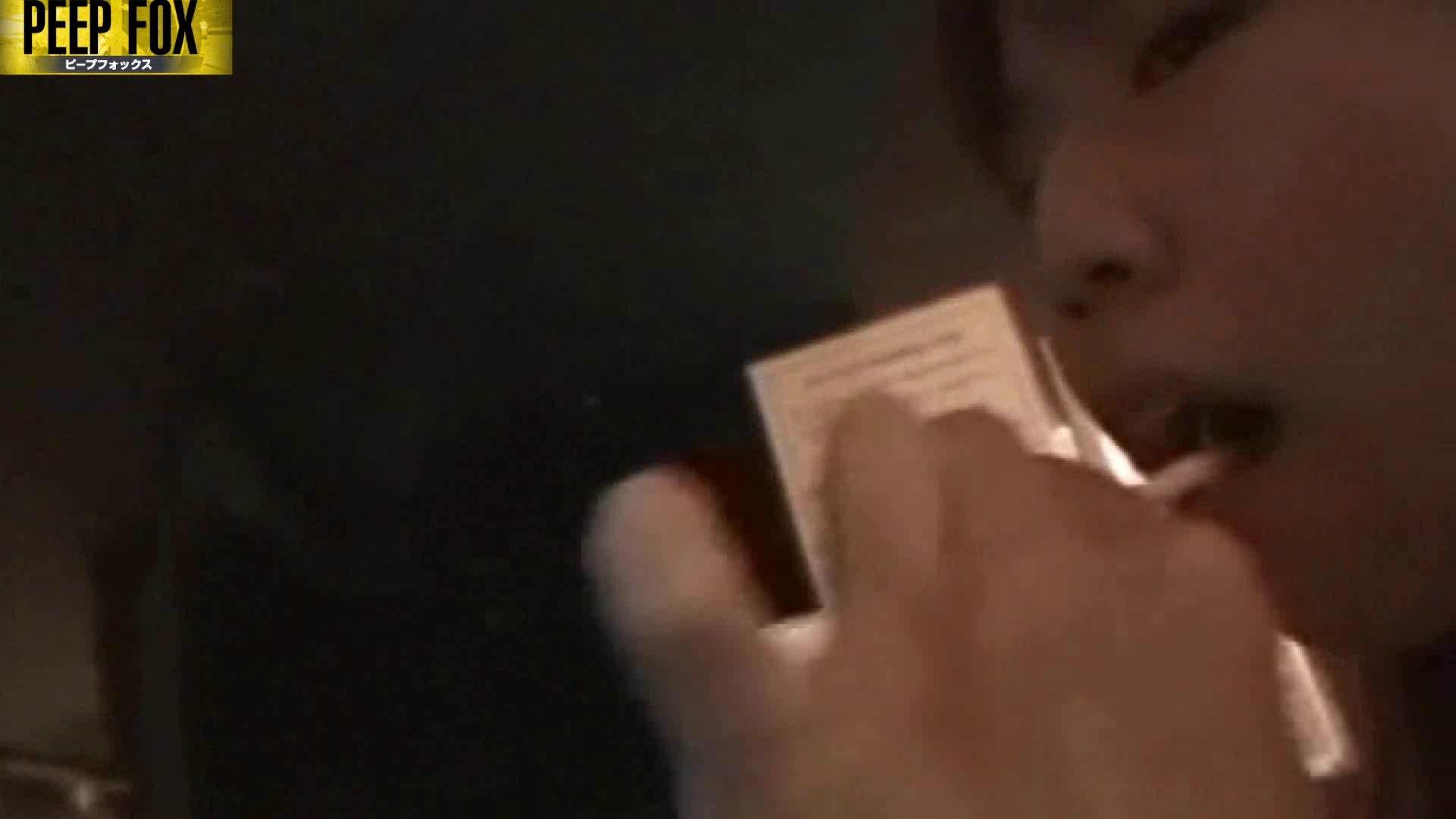 完全素人!!訳アリ娘のラブライフ♪vol.19前編 フェラチオ セックス画像 100pic 63