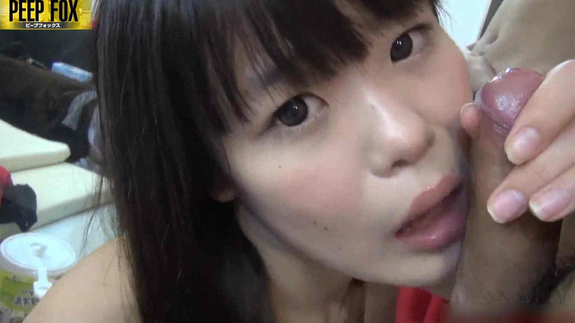 完全素人!!訳アリ娘のラブライフ♪vol.22後編 モロだしオマンコ セックス無修正動画無料 90pic 34