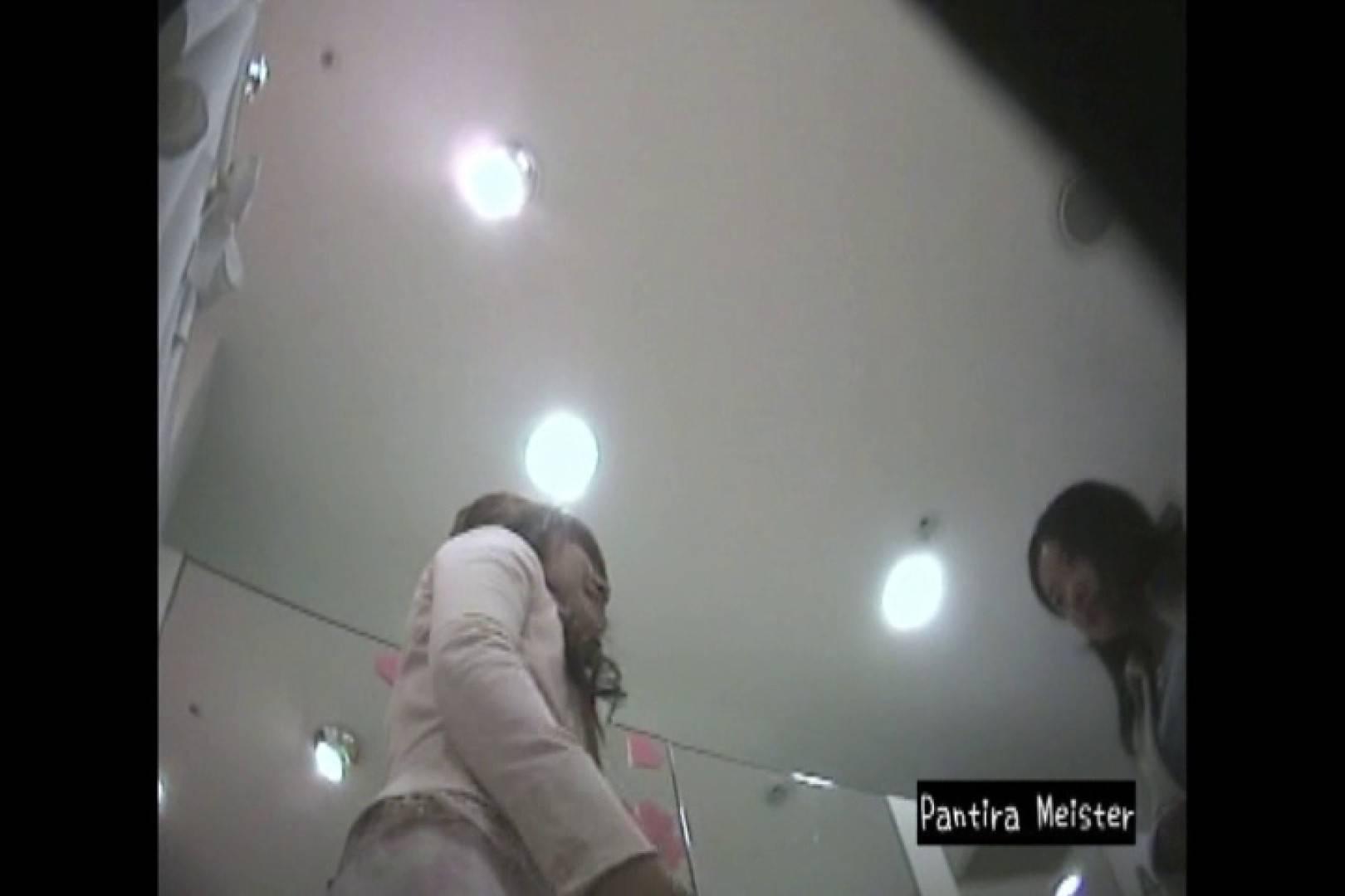 オリジナルパンチラ No.064 新入生パンチラ   チラ歓迎  103pic 5