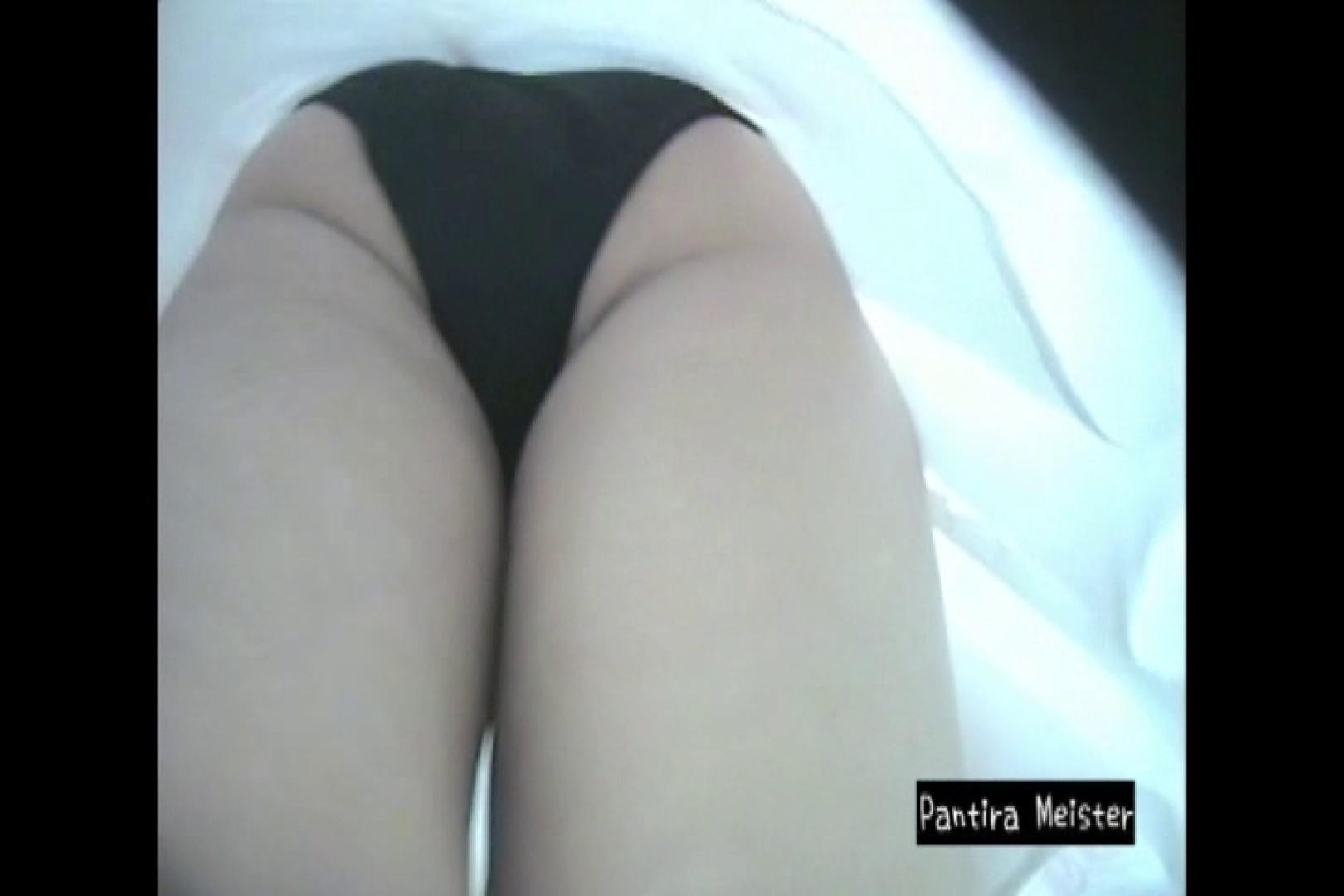 オリジナルパンチラ No.064 新入生パンチラ  103pic 12