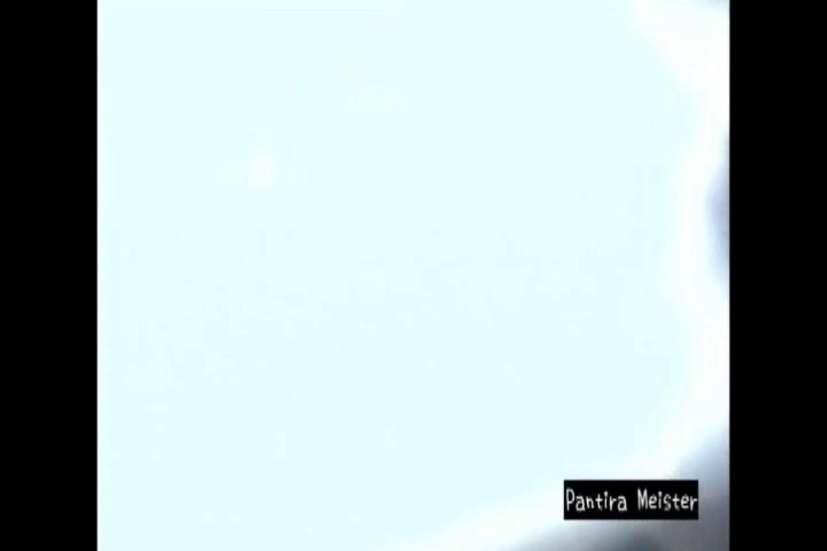 オリジナルパンチラ No.064 新入生パンチラ   チラ歓迎  103pic 85