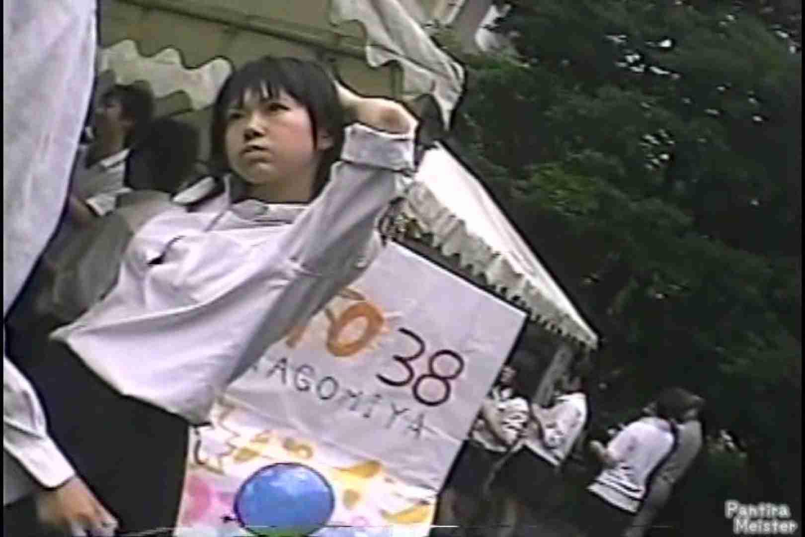 エッチ 熟女|オリジナルパンチラ No.074|ピープフォックス(盗撮狐)