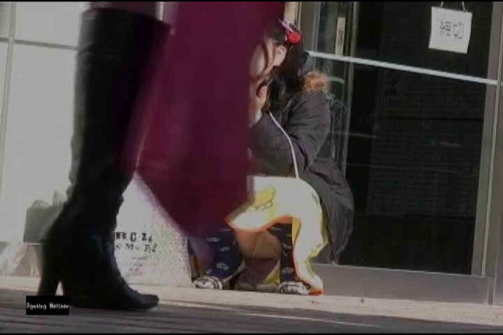 エッチ 熟女 オリジナルパンチラ No.078 ピープフォックス(盗撮狐)