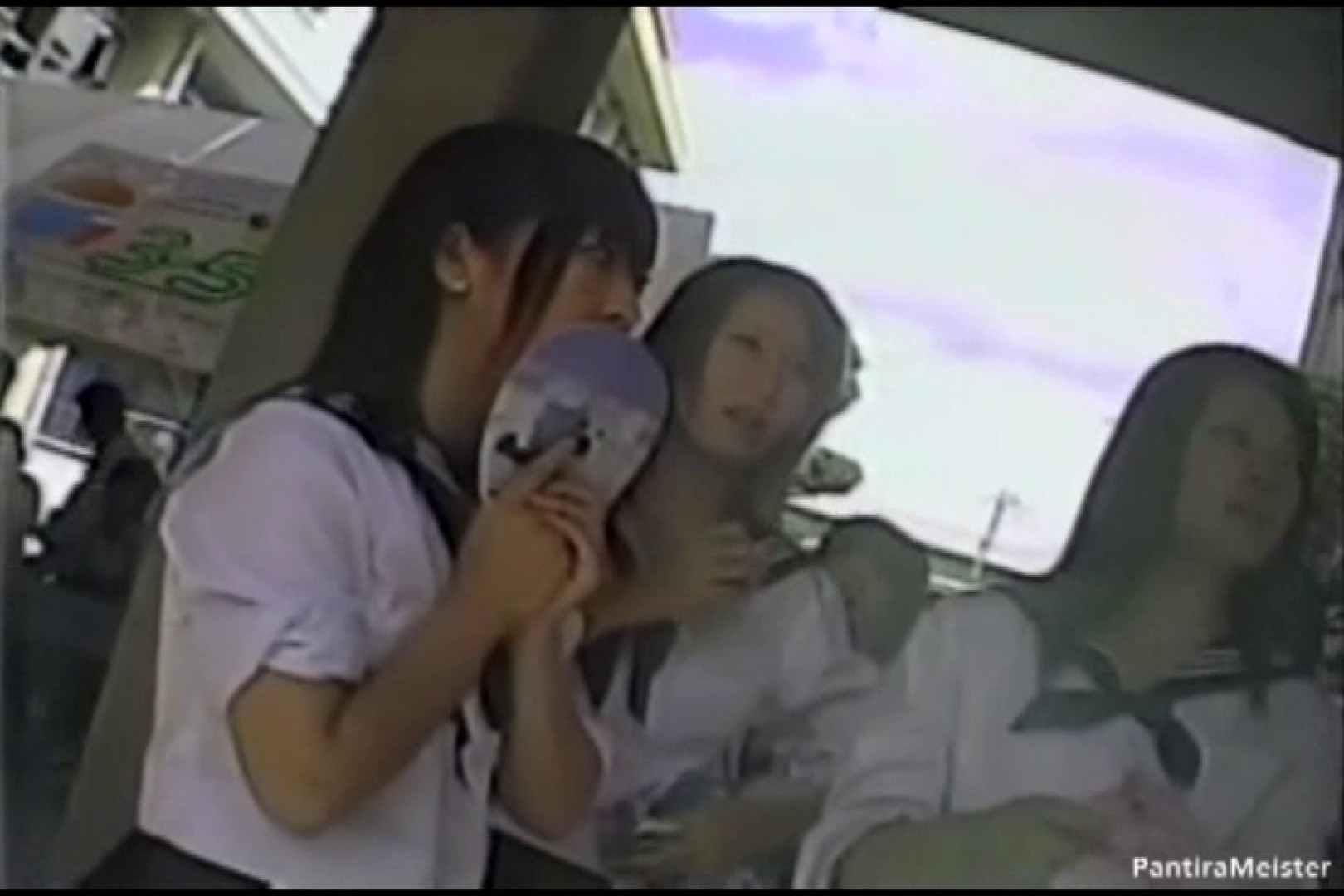 エッチ 熟女|オリジナルパンチラ No.085|ピープフォックス(盗撮狐)