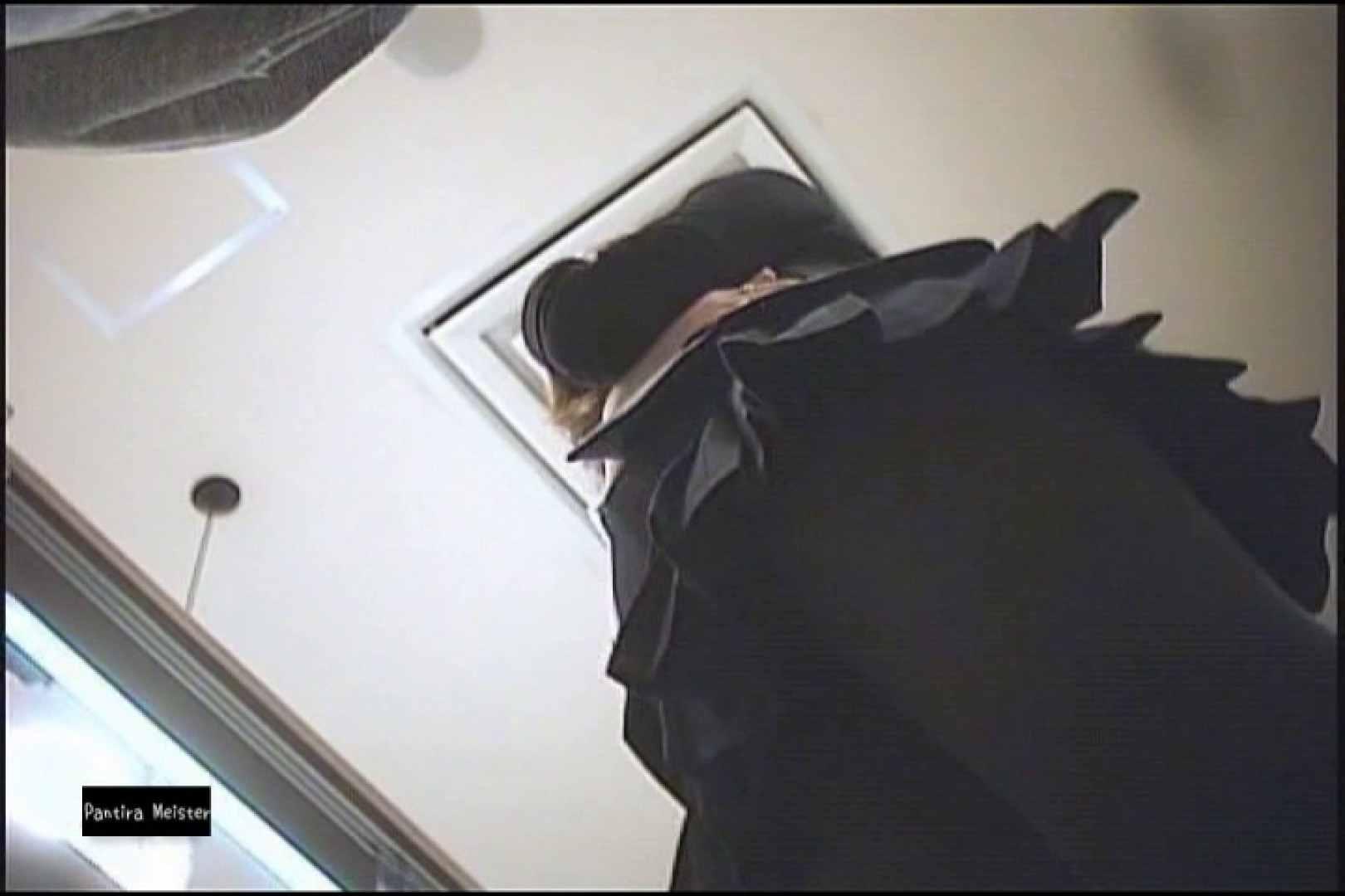 エッチ 熟女|オリジナルパンチラ No.102|ピープフォックス(盗撮狐)