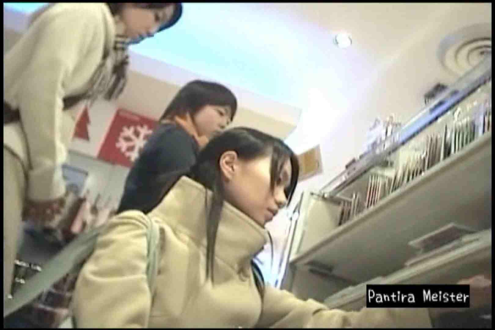 オリジナルパンチラ No.109 新入生パンチラ | チラ歓迎  103pic 39