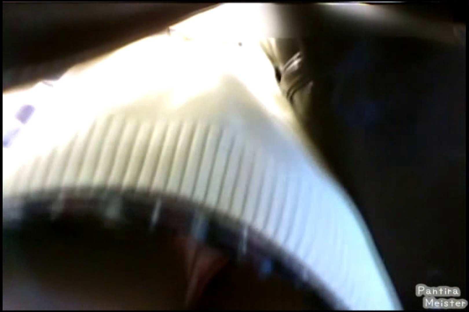 オリジナルパンチラ No.210 チラ歓迎  107pic 44