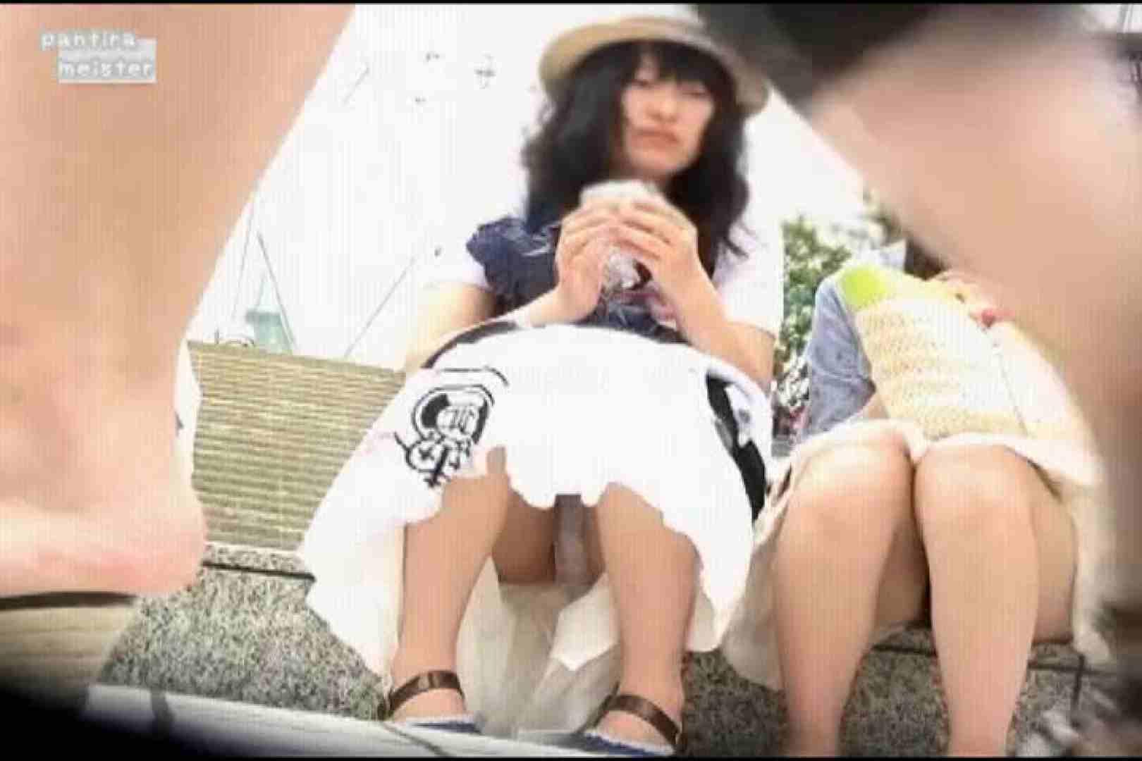 エッチ 熟女|オリジナルパンチラ No.249|ピープフォックス(盗撮狐)