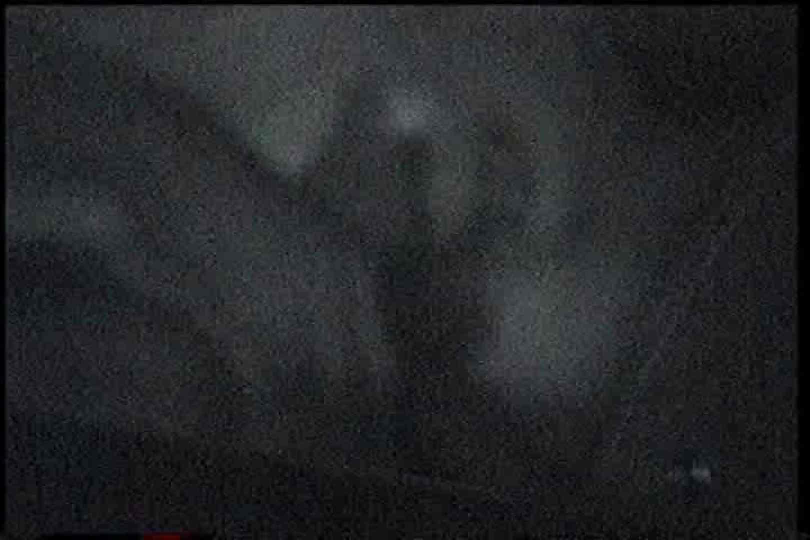 充血監督の深夜の運動会Vol.162 フェラ  100pic 14