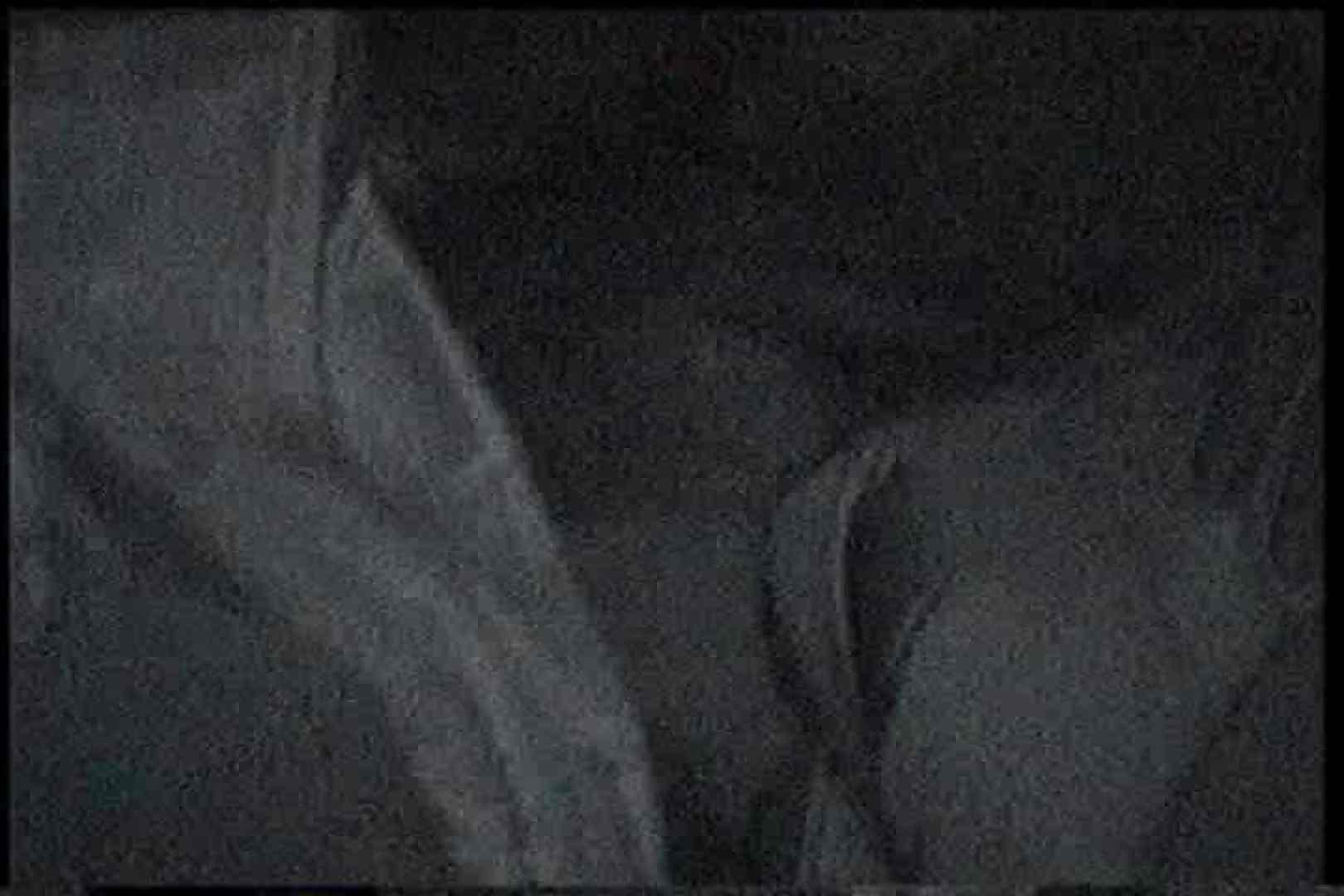 充血監督の深夜の運動会Vol.162 フェラ  100pic 32