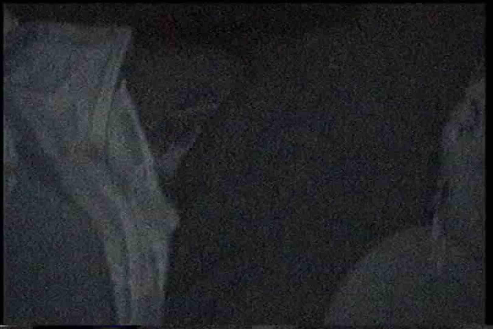 充血監督の深夜の運動会Vol.162 フェラ | 美しいOLの裸体  100pic 57