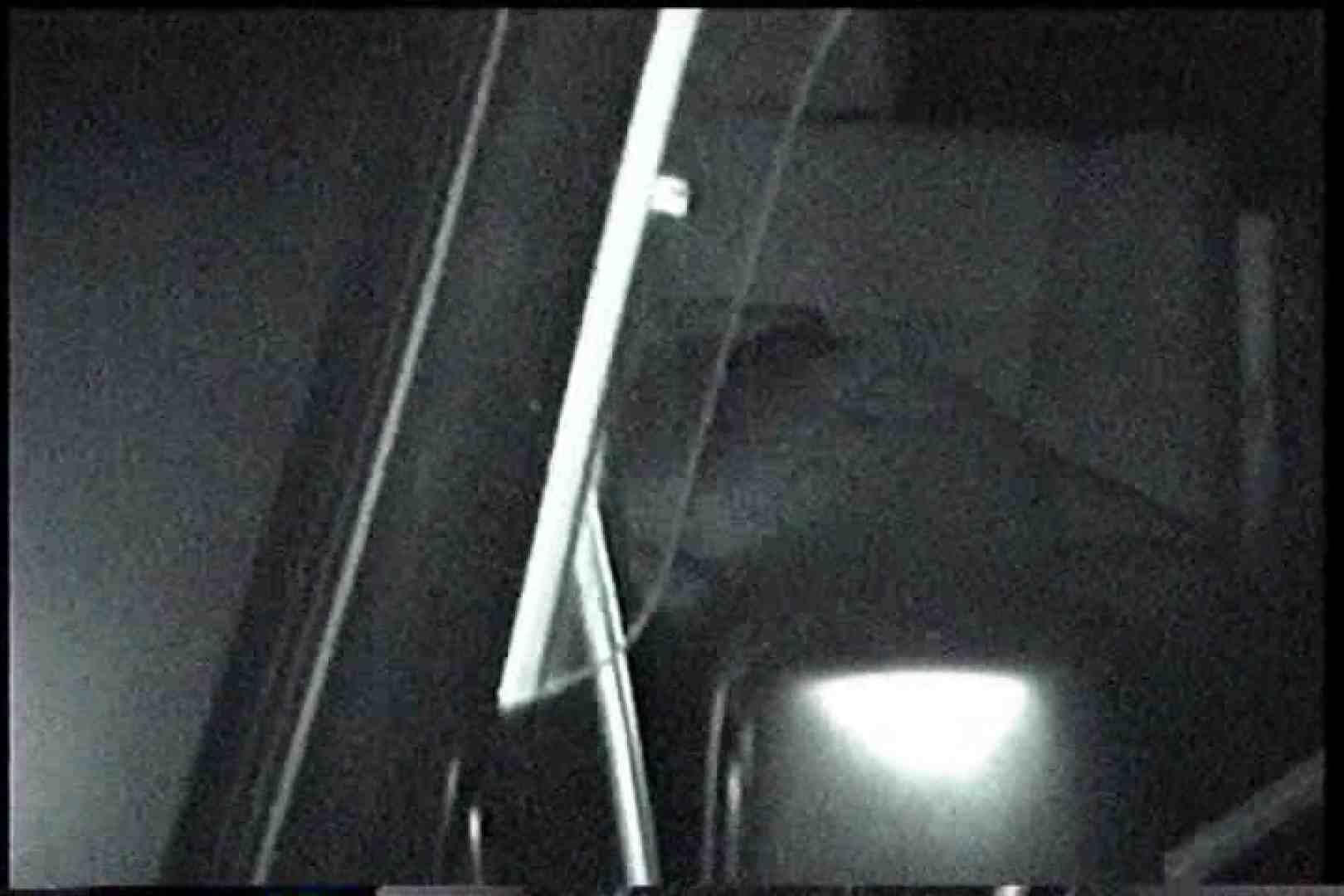 充血監督の深夜の運動会Vol.163 美しいOLの裸体  83pic 14