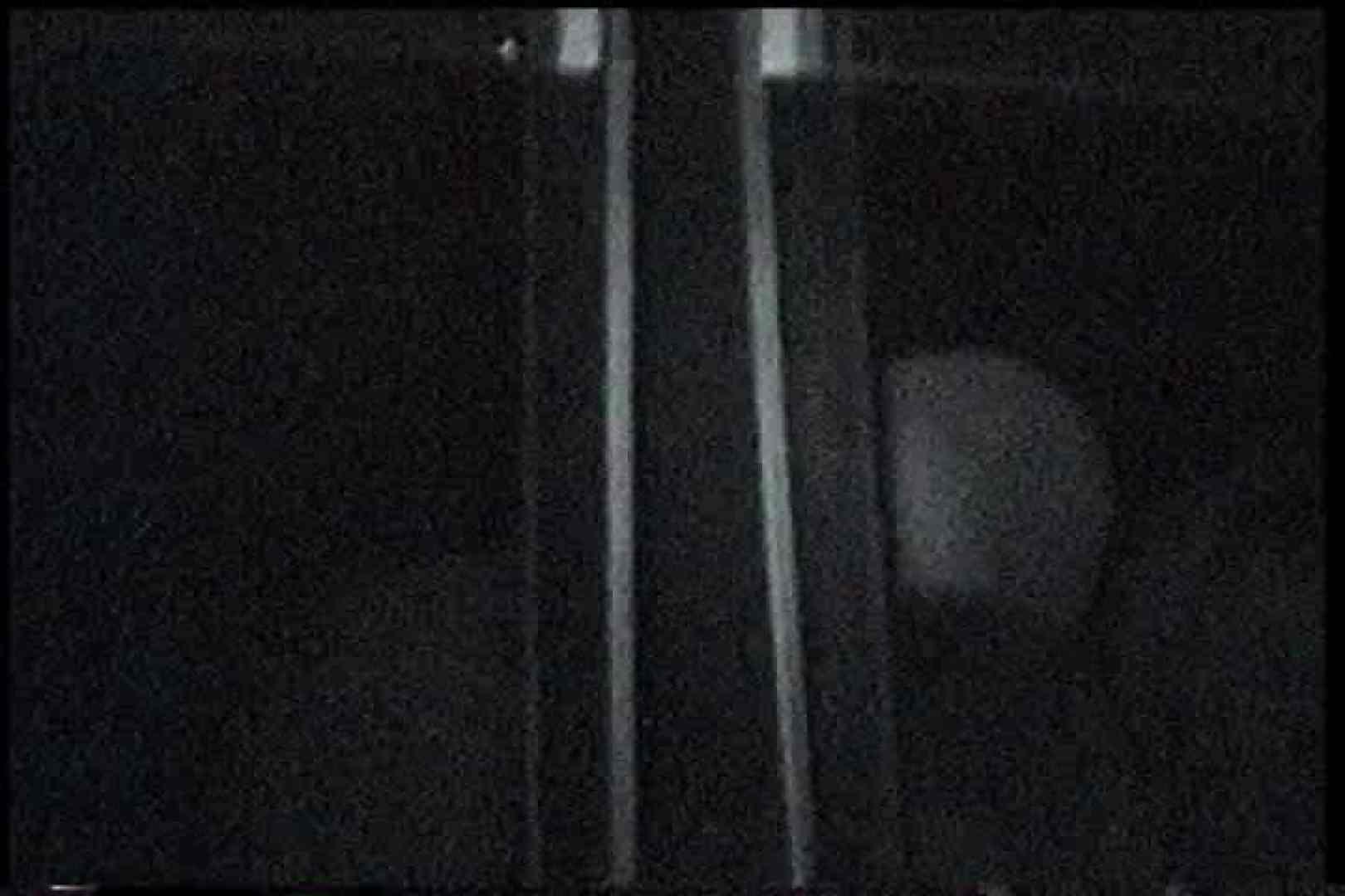 充血監督の深夜の運動会Vol.163 美しいOLの裸体   0  83pic 23
