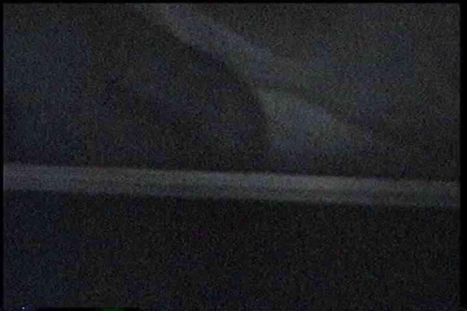 充血監督の深夜の運動会Vol.163 美しいOLの裸体   0  83pic 27