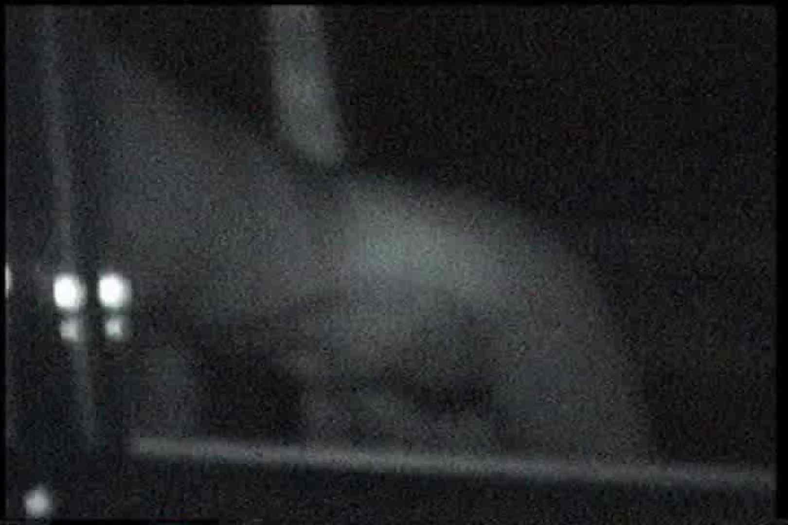 充血監督の深夜の運動会Vol.163 美しいOLの裸体   0  83pic 71