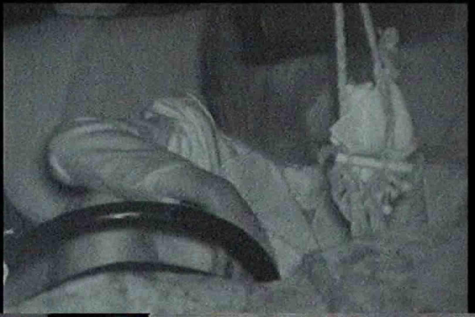 充血監督の深夜の運動会Vol.164 フェラ | 美しいOLの裸体  98pic 4