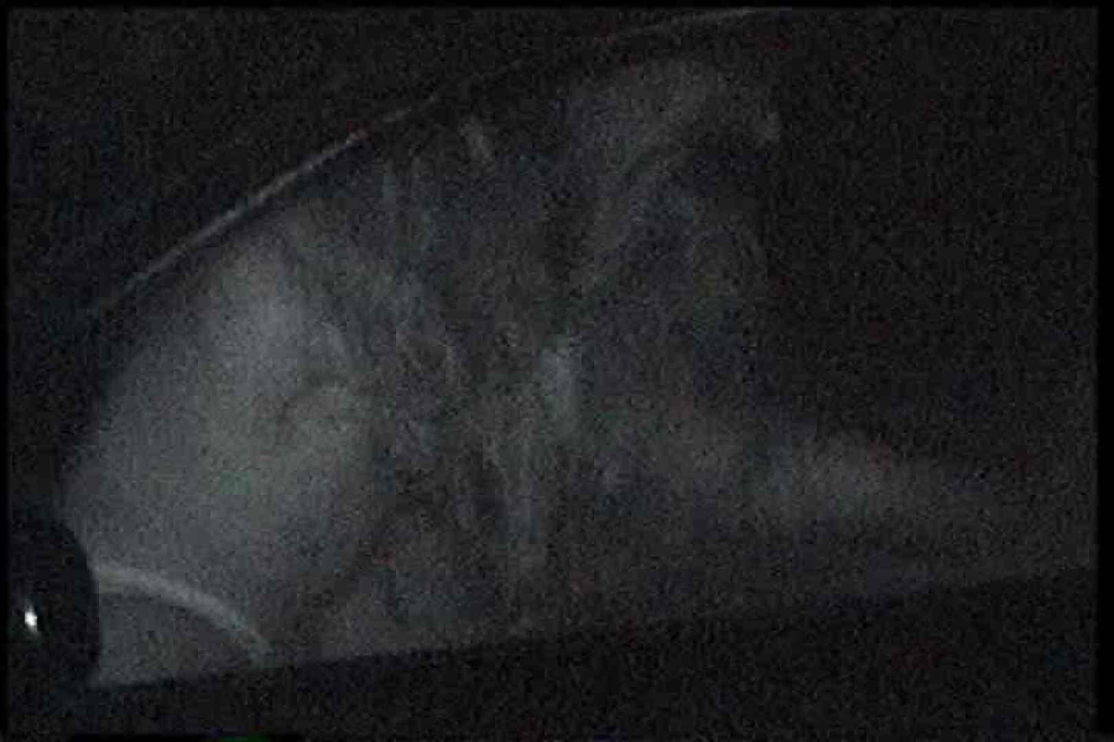 充血監督の深夜の運動会Vol.164 車 おまんこ無修正動画無料 98pic 14