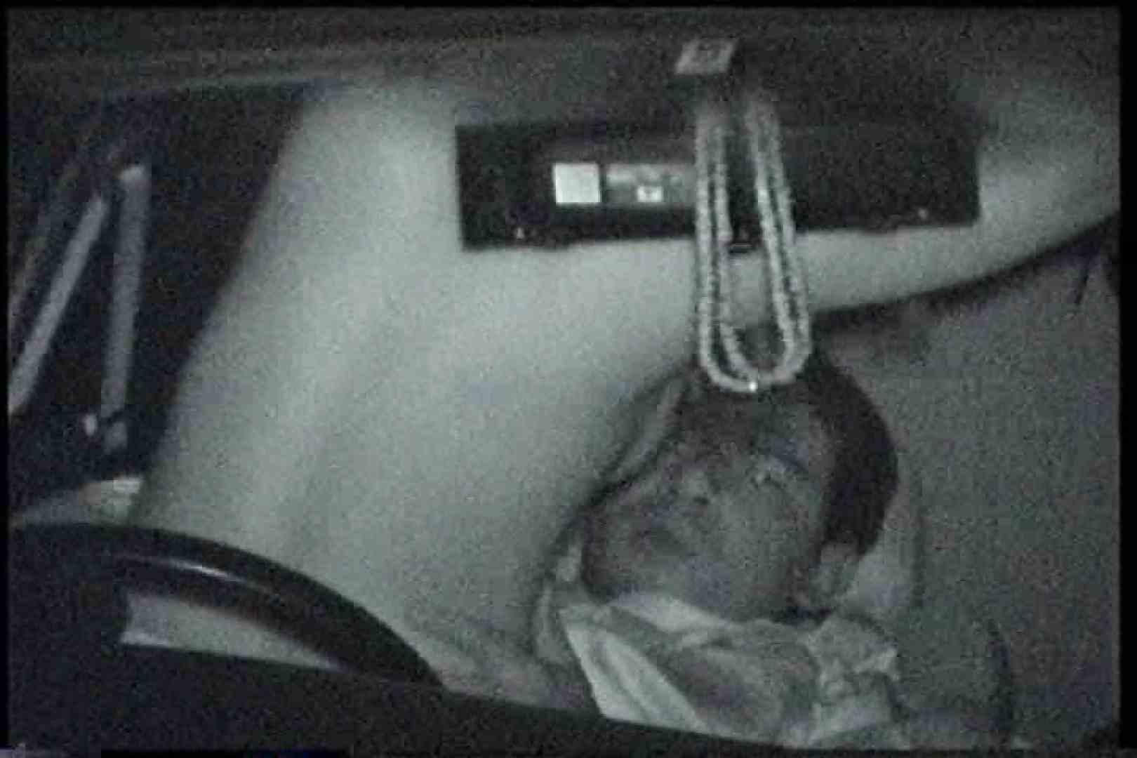 充血監督の深夜の運動会Vol.164 フェラ | 美しいOLの裸体  98pic 22