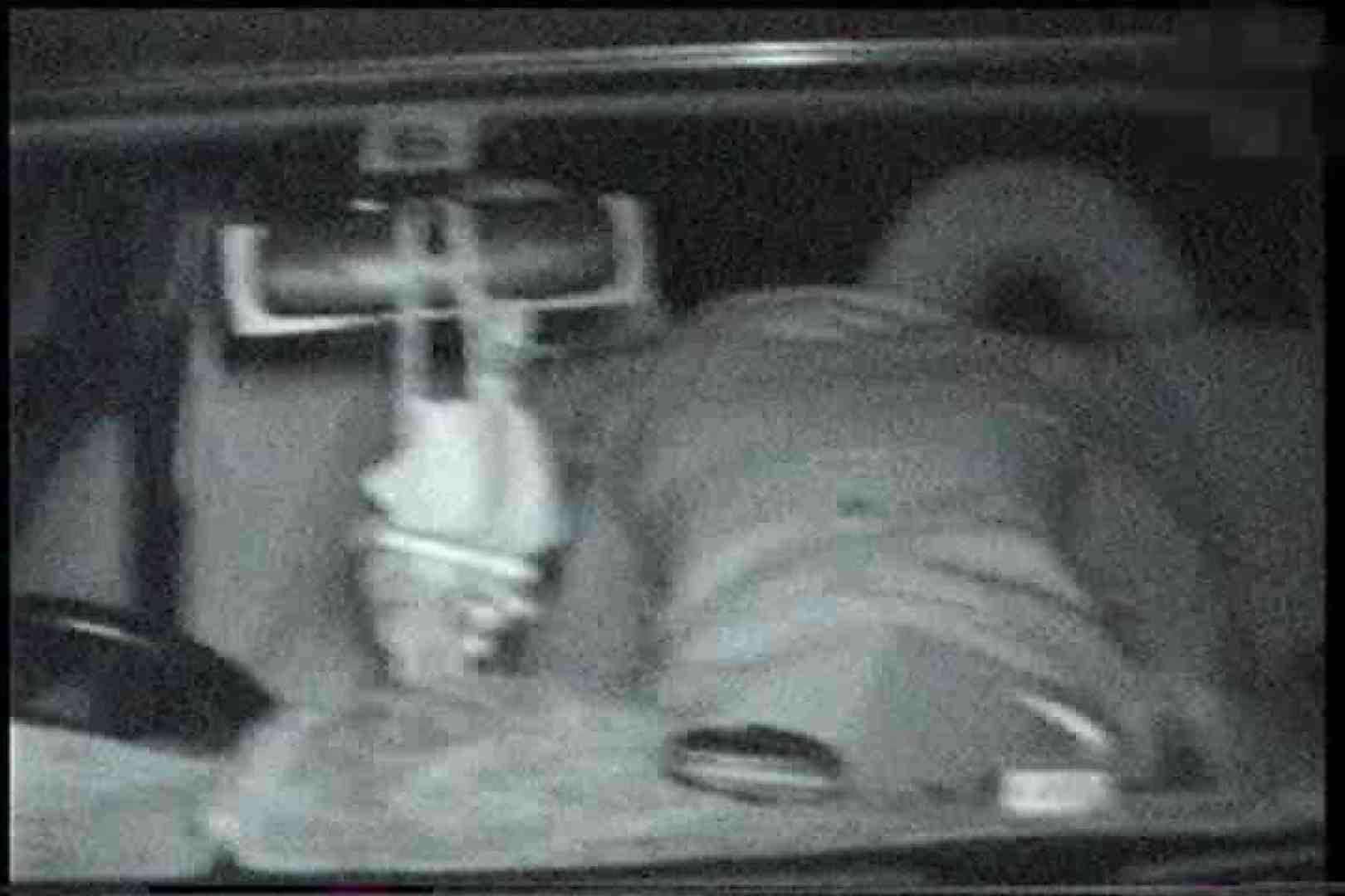 充血監督の深夜の運動会Vol.164 車 おまんこ無修正動画無料 98pic 32