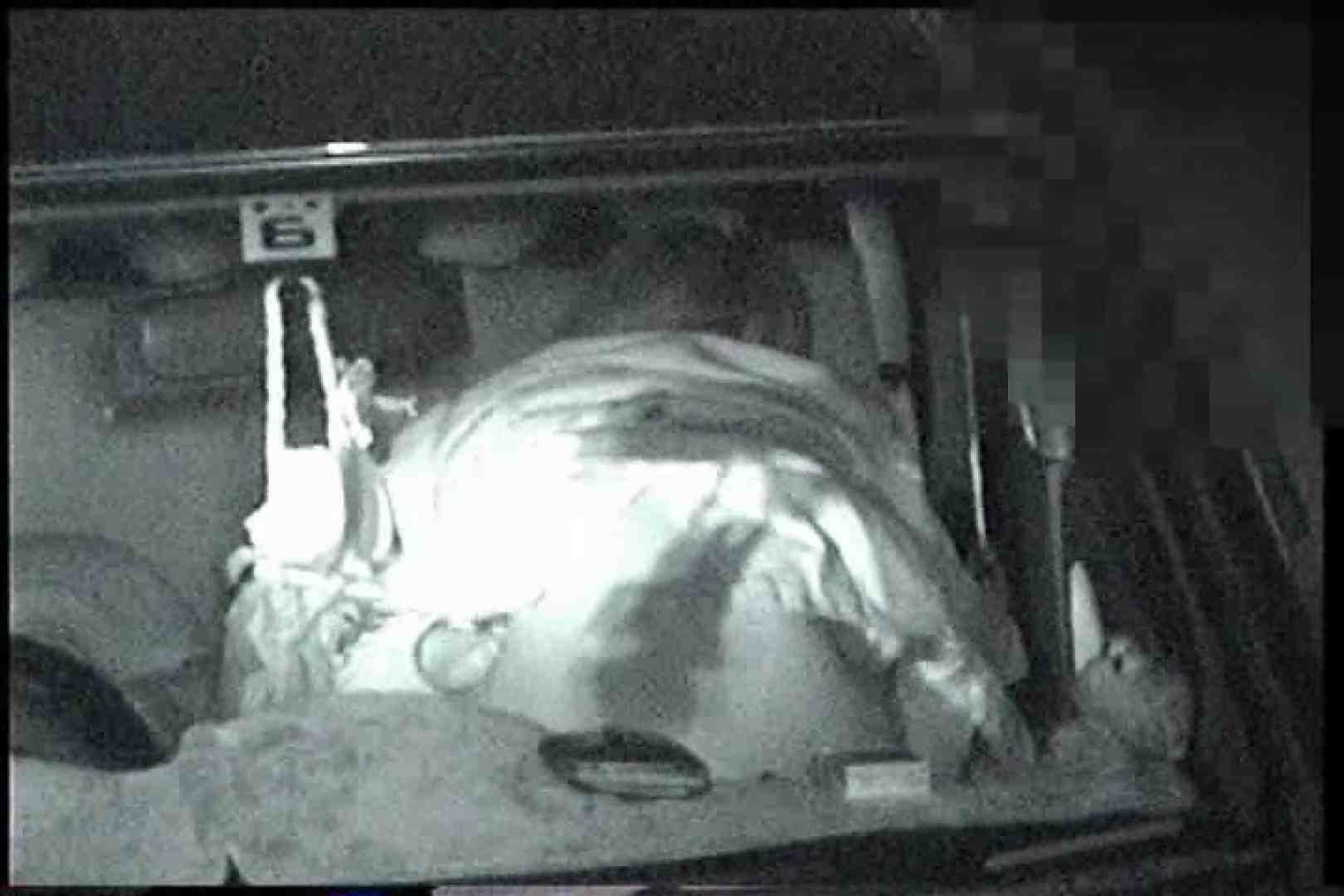 充血監督の深夜の運動会Vol.164 車 おまんこ無修正動画無料 98pic 44