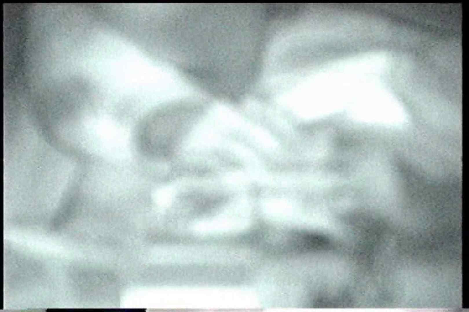 充血監督の深夜の運動会Vol.164 フェラ  98pic 51