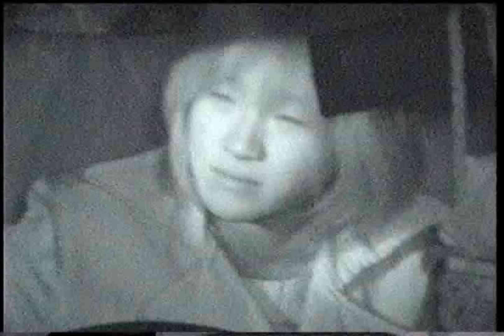 充血監督の深夜の運動会Vol.164 フェラ  98pic 60