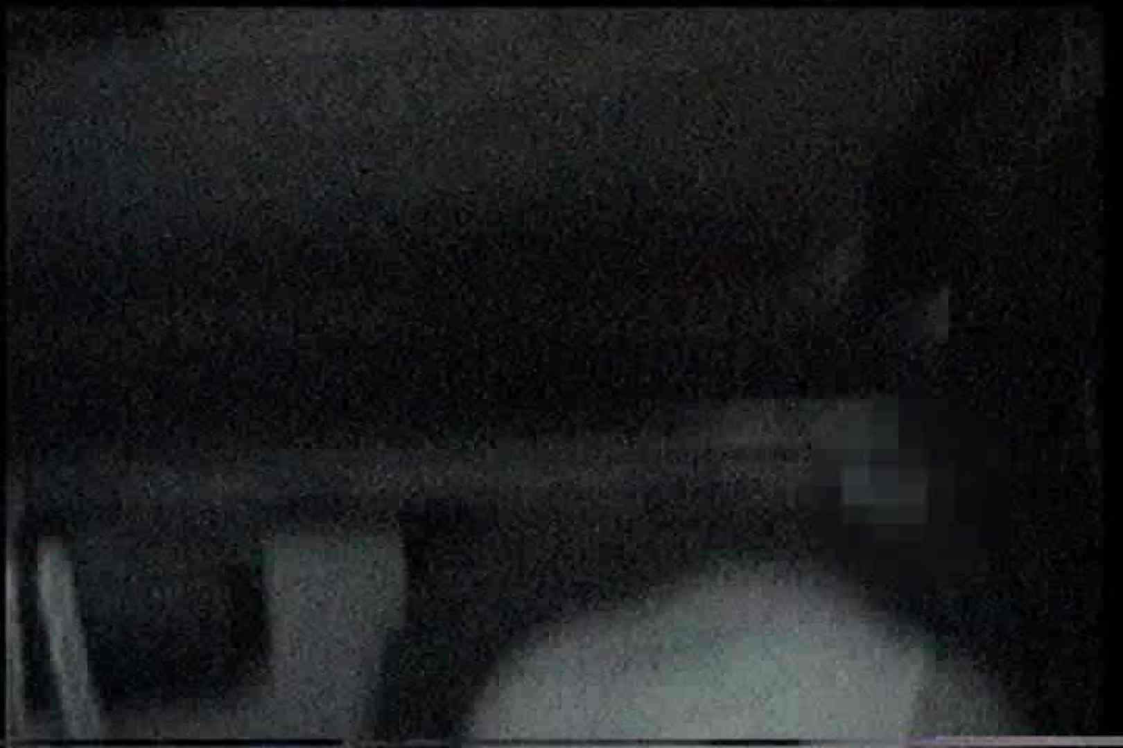 充血監督の深夜の運動会Vol.164 フェラ  98pic 63