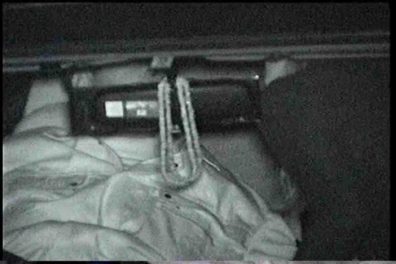 充血監督の深夜の運動会Vol.164 車 おまんこ無修正動画無料 98pic 65