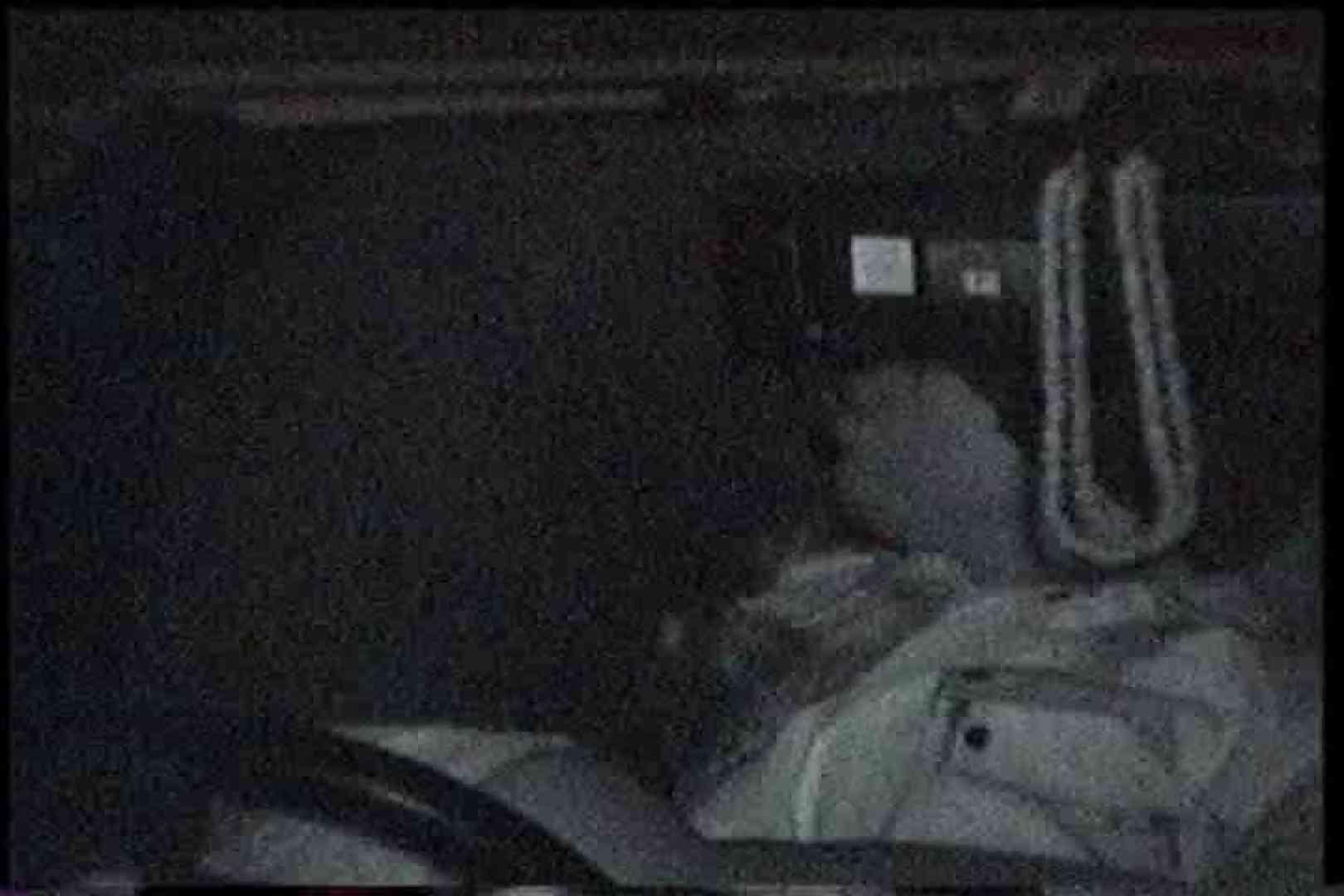 充血監督の深夜の運動会Vol.164 フェラ  98pic 72