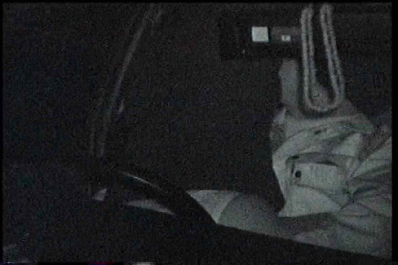 充血監督の深夜の運動会Vol.164 フェラ | 美しいOLの裸体  98pic 73