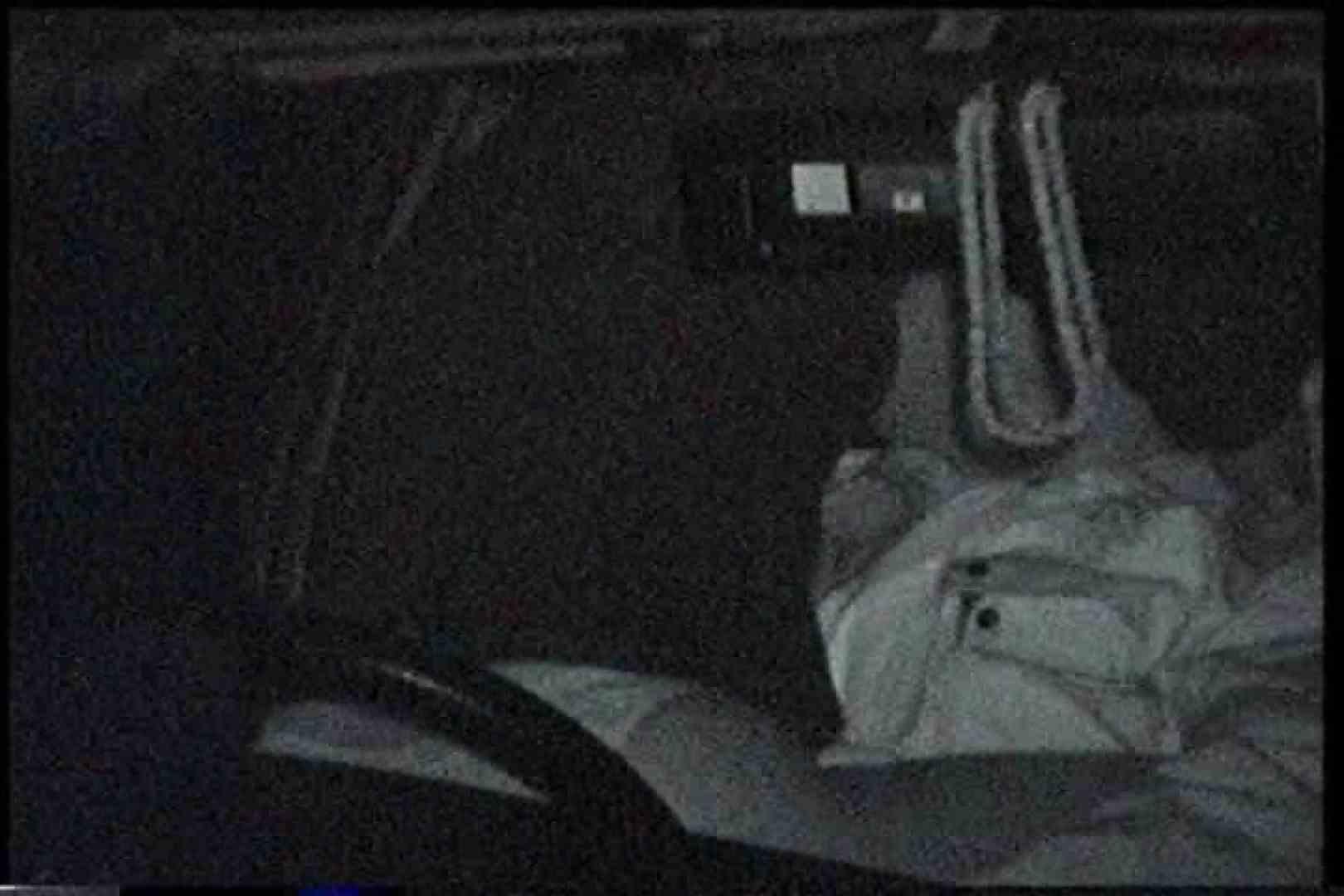 充血監督の深夜の運動会Vol.164 車 おまんこ無修正動画無料 98pic 74