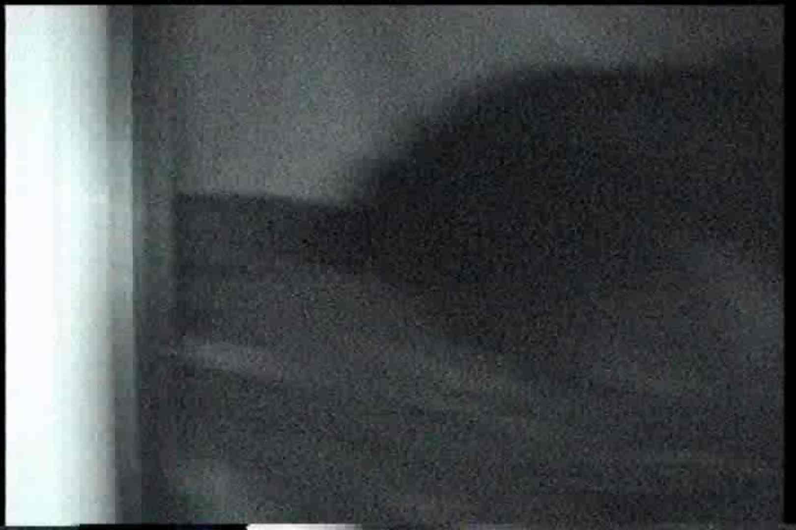 充血監督の深夜の運動会Vol.165 美しいOLの裸体 | 0  78pic 5